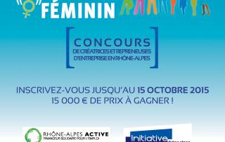 Vidéo du concours Initiative ô féminin édition 2015